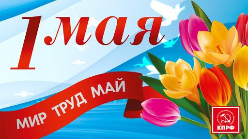 Александр Воробьев: Все же придет на нашу землю народная власть
