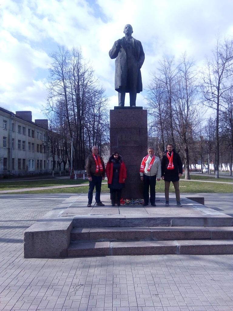 Коммунисты Красноперекопского районного отделения КПРФ почтили память В.И. Ленина