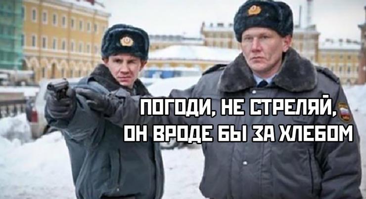 Полицейские применили оружие при задержании нарушителя режима самоизоляции в Москве