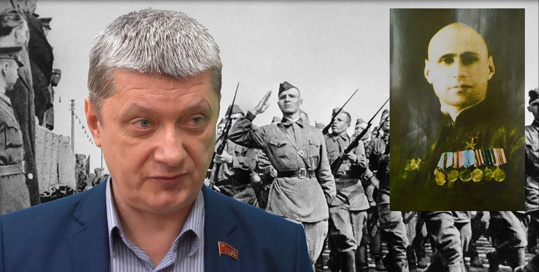Депутат КПРФ Алексей Филиппов рассказывает о своем дедушке — Герое Советского Союза