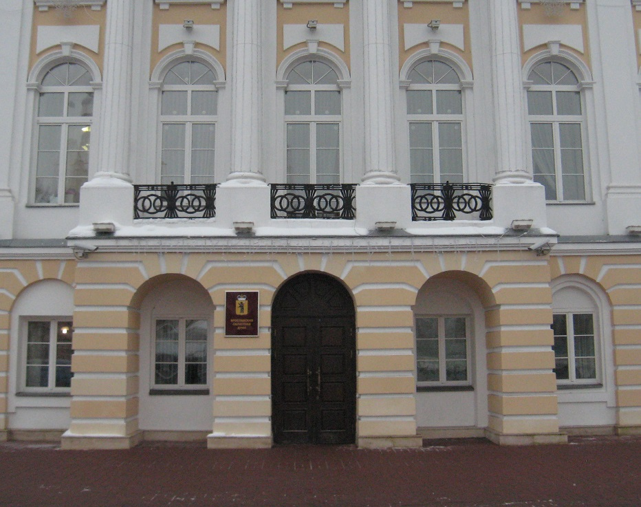 Что с коронавирусом в Ярославской области?