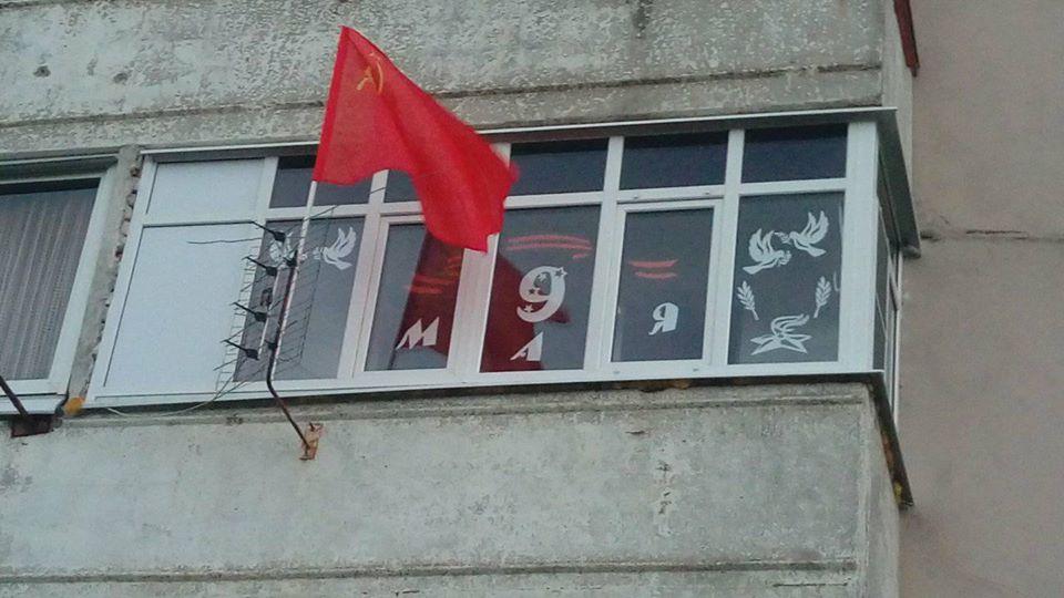 Красный май в Ярославле