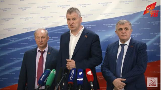 Депутаты КПРФ выступили с предложением бесплатного обеспечения граждан медицинскими масками и перчатками