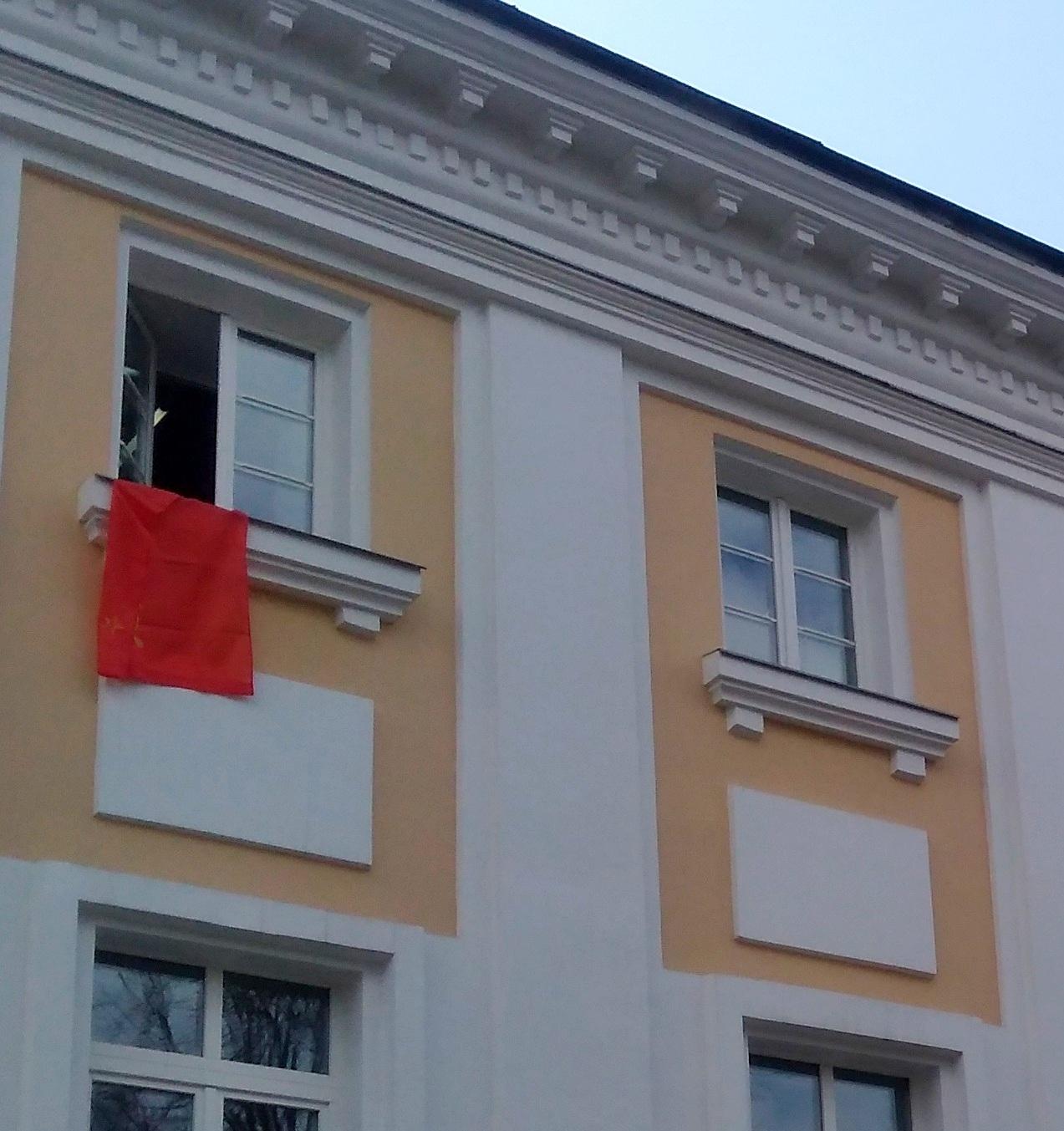Красные флаги в Ярославской областной Думе
