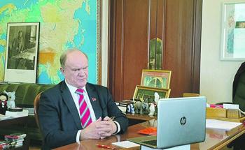 На всероссийском совещании обкомов обсудили выборы, Конституцию и коронавирус