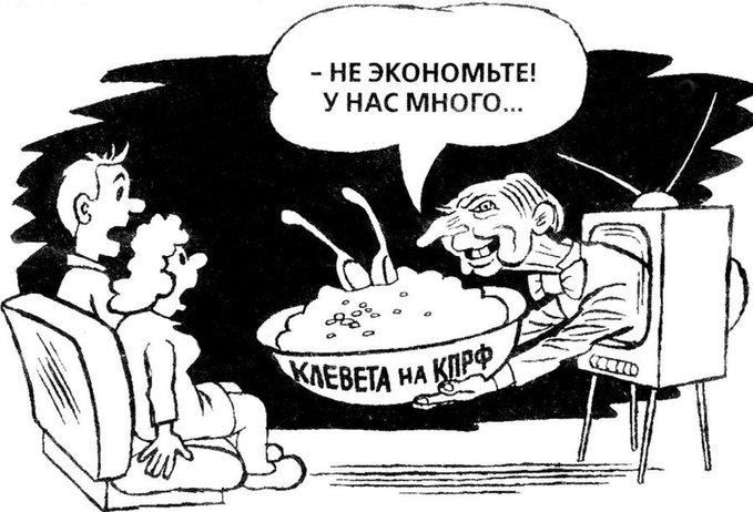 Г.А. Зюганов потребовал от руководителя ВГТРК пресечь политические провокации