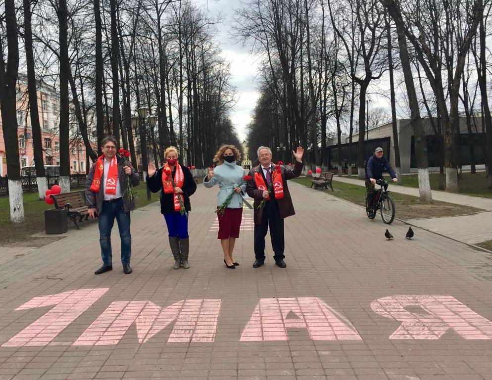1 мая Ярославский обком КПРФ и его районные отделения приняли участие во Всероссийской видео-Маевке.