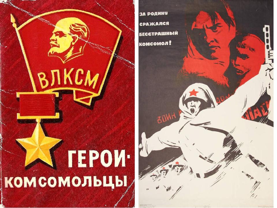 Комсомол Ярославля поздравляет с Днем Победы