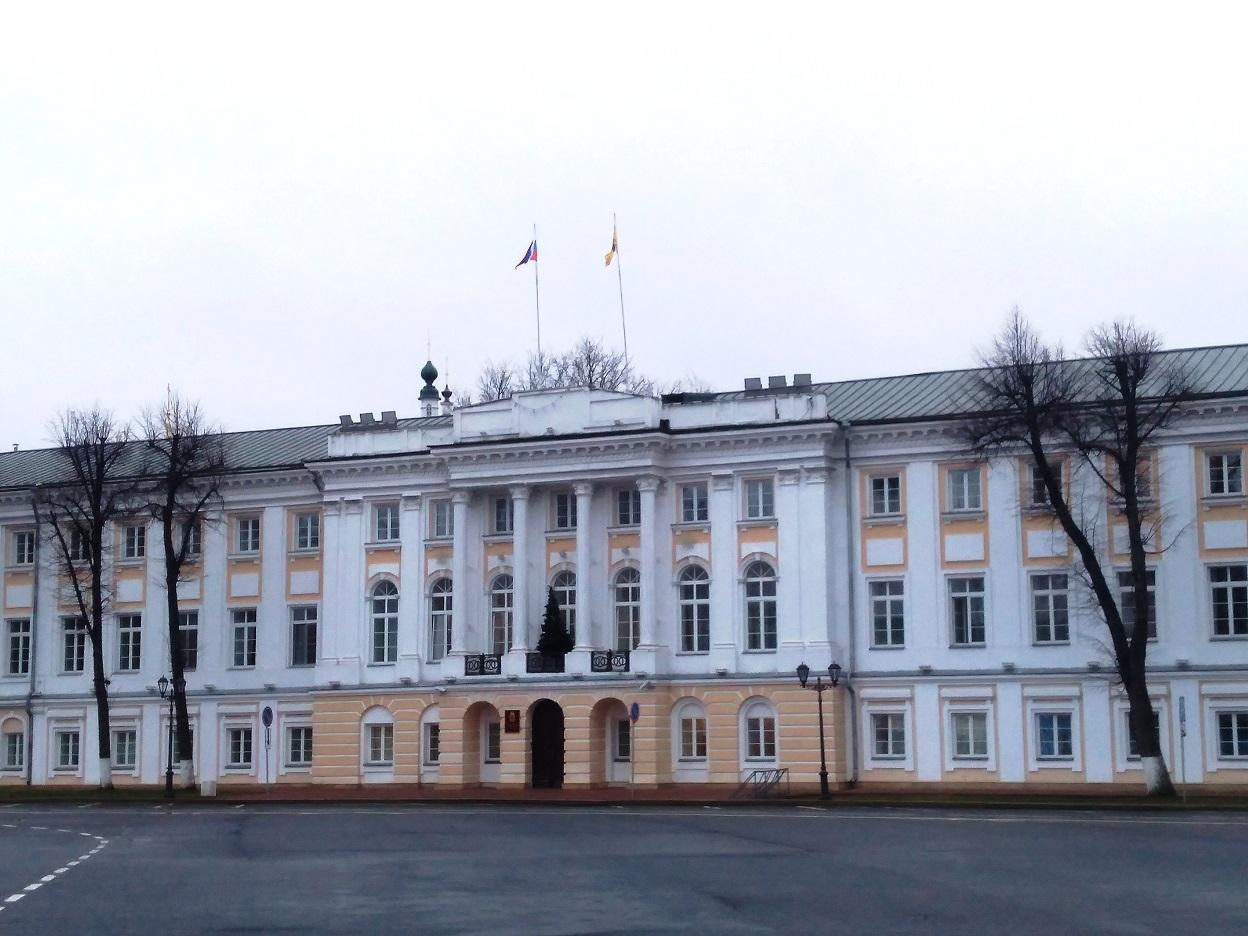 Ярославские депутаты КПРФ обратились к Мишустину с предложением принять дополнительные меры поддержки граждан