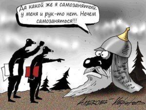 Меринов