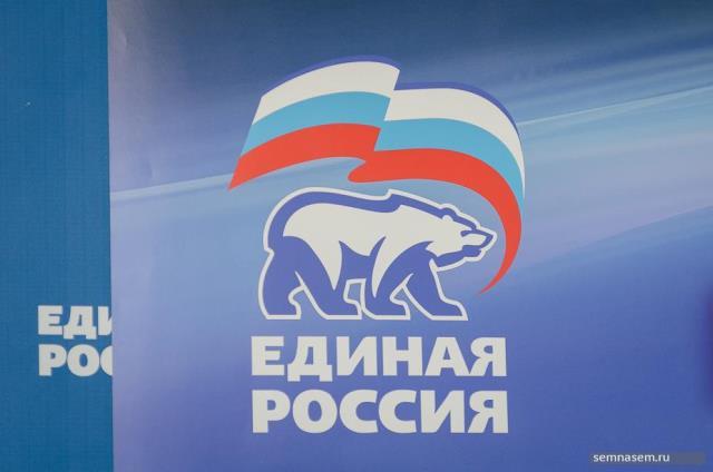 Паспортные данные участников праймериз попали на сайт владимирской «Единой России»