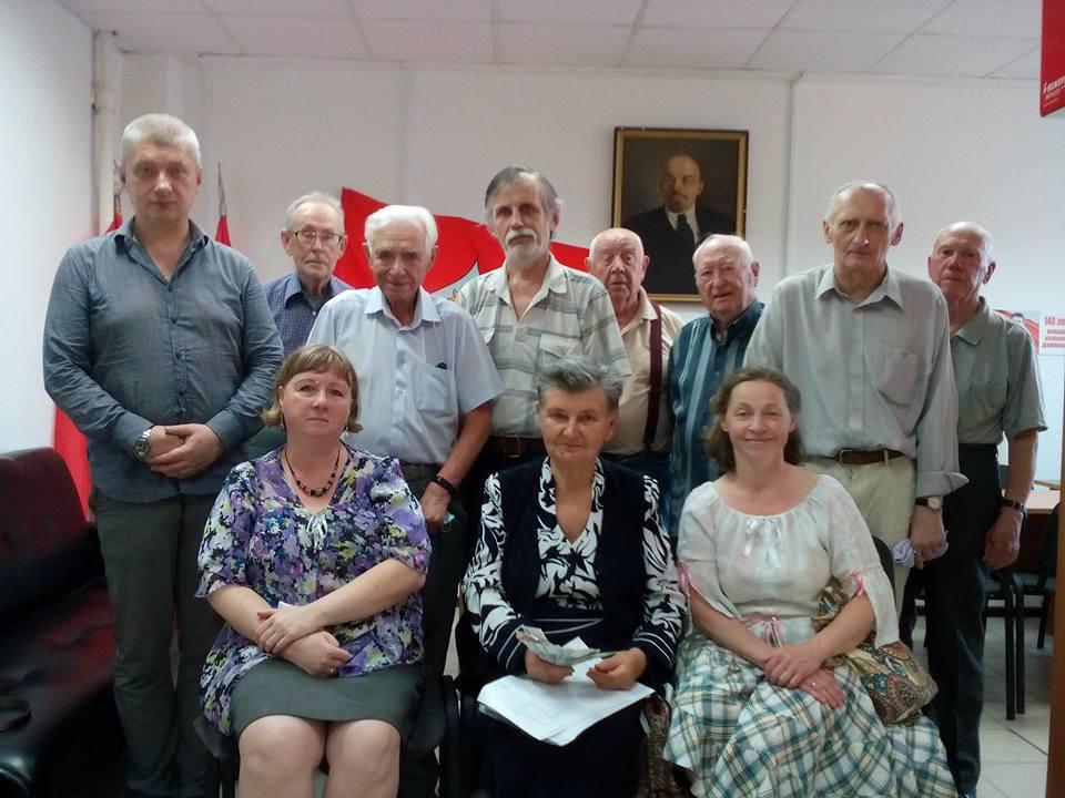 Коммунисты первичного отделения «Звезда» обсудили голосование по поправкам в Конституцию