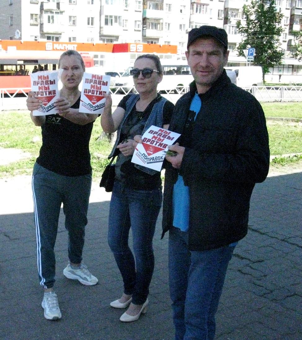 Коммунисты Дзержинского района против таких поправок в Конституцию! (фоторепортаж)