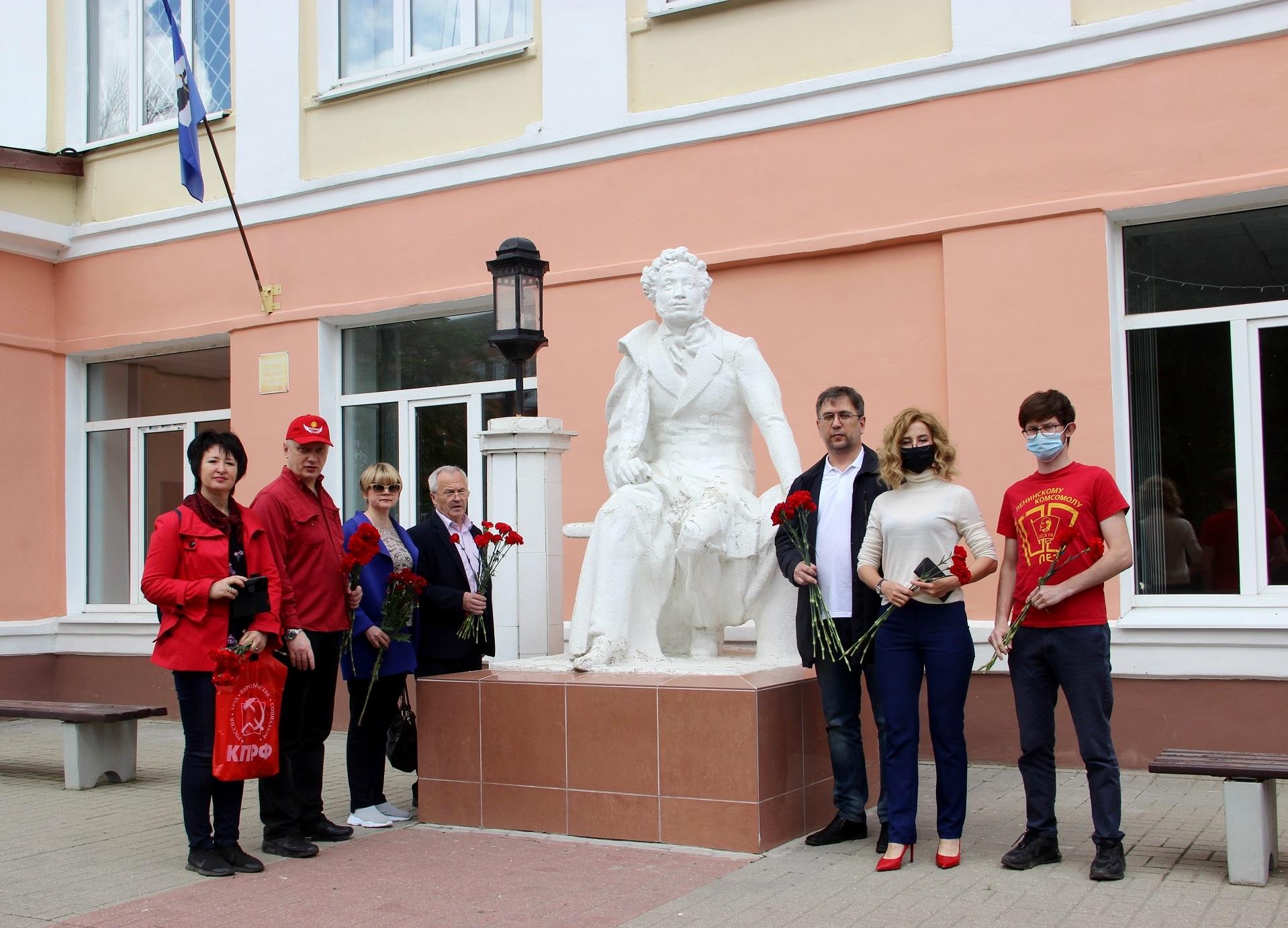 Коммунисты отдали дань памяти Александру Сергеевичу Пушкину (фоторепортаж)