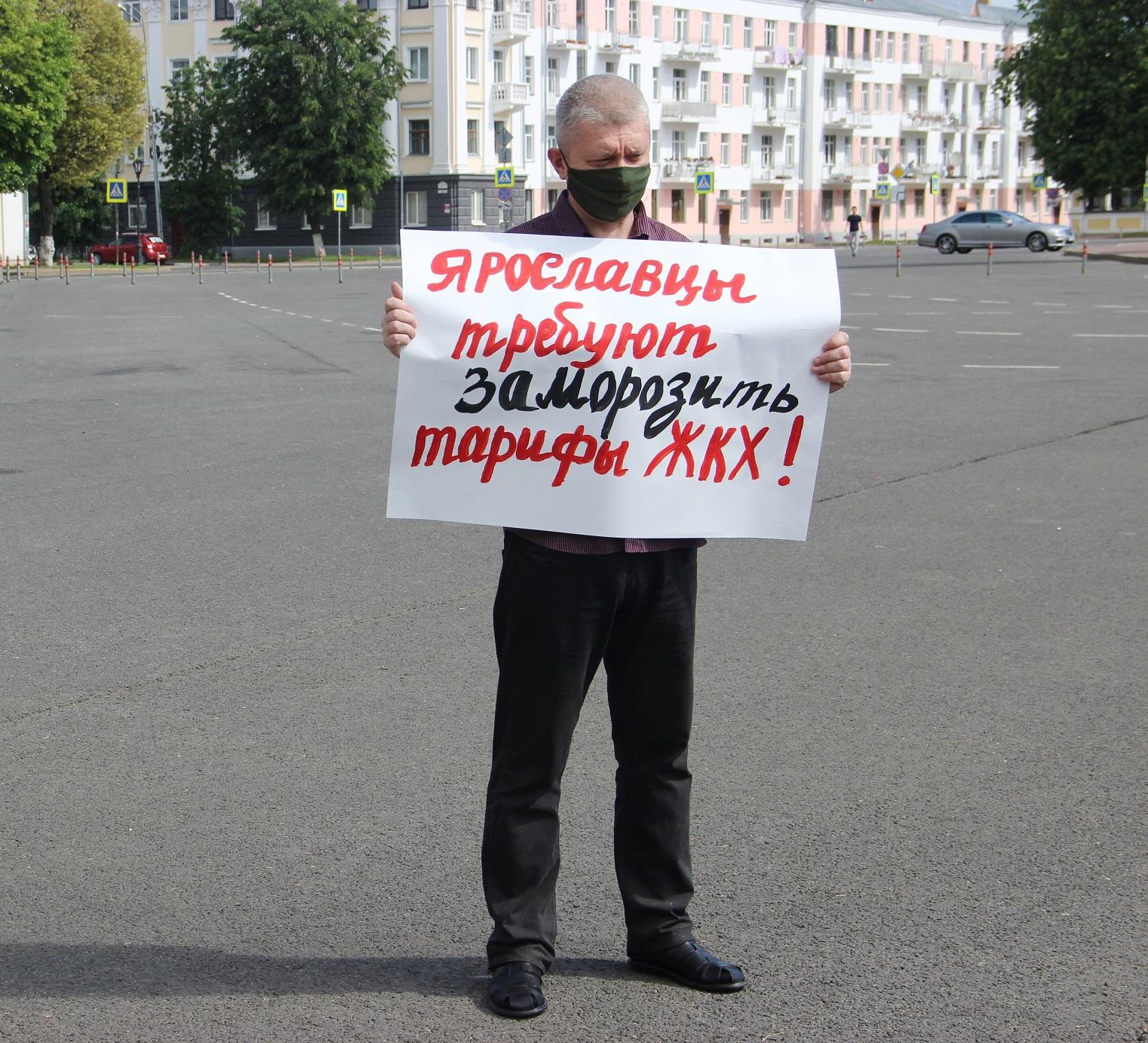 Россияне призвали ввести запрет на повышение тарифов на фоне кризиса