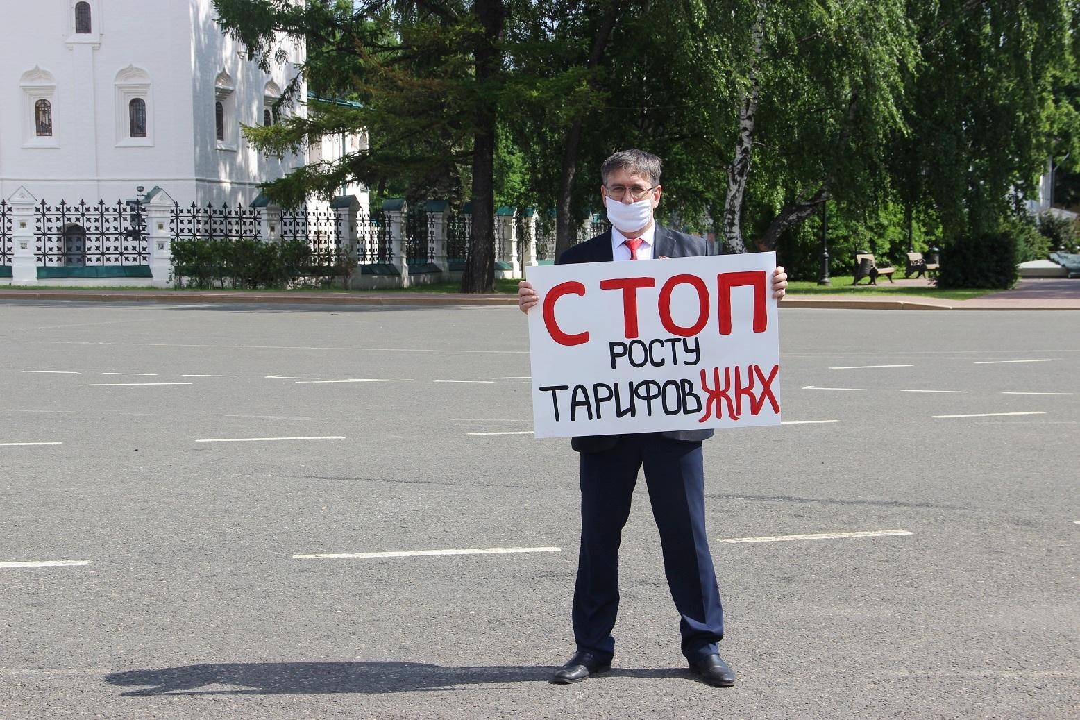 «Заморозят» ли тарифы на услуги ЖКХ в Ярославской области?