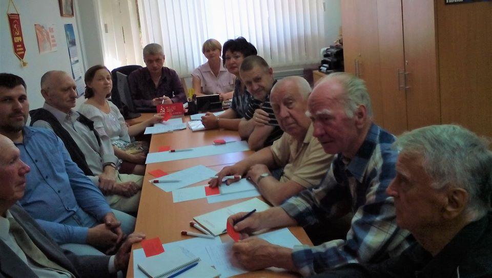 Состоялась отчетно-выборная конференция в Кировском районном отделении КПРФ
