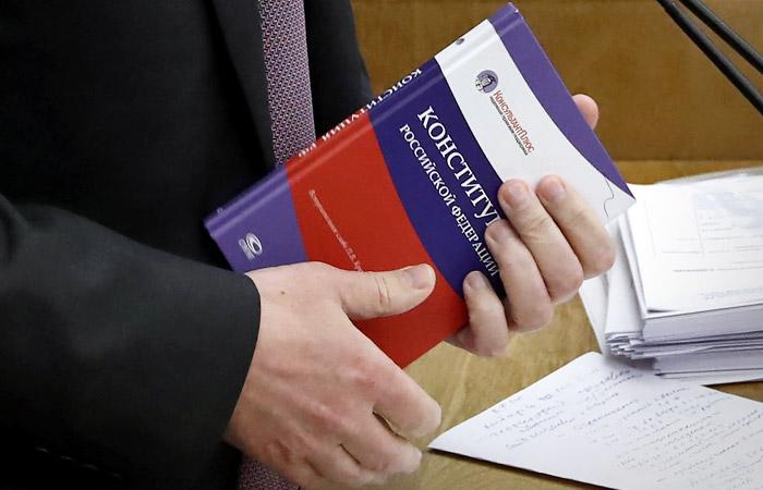 На 1 июля назначено общероссийское голосование по поправкам к Конституции