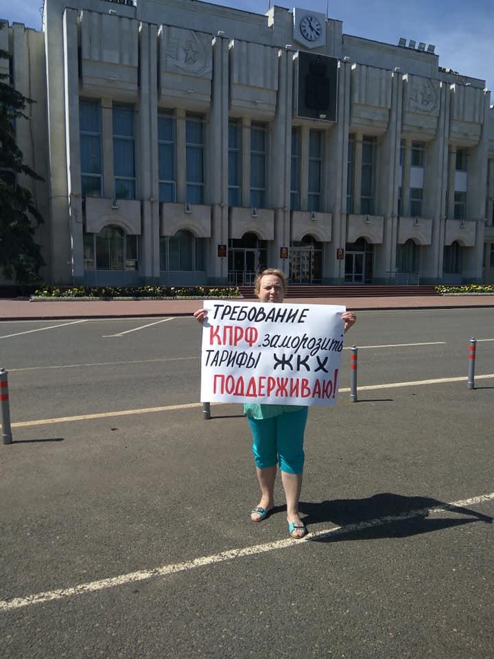 Ярославцы поддерживают требование КПРФ «заморозить» тарифы на услуги ЖКХ