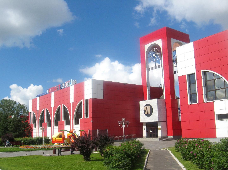 В Ярославской области снят ряд ограничений на посещение учреждений спорта и культуры