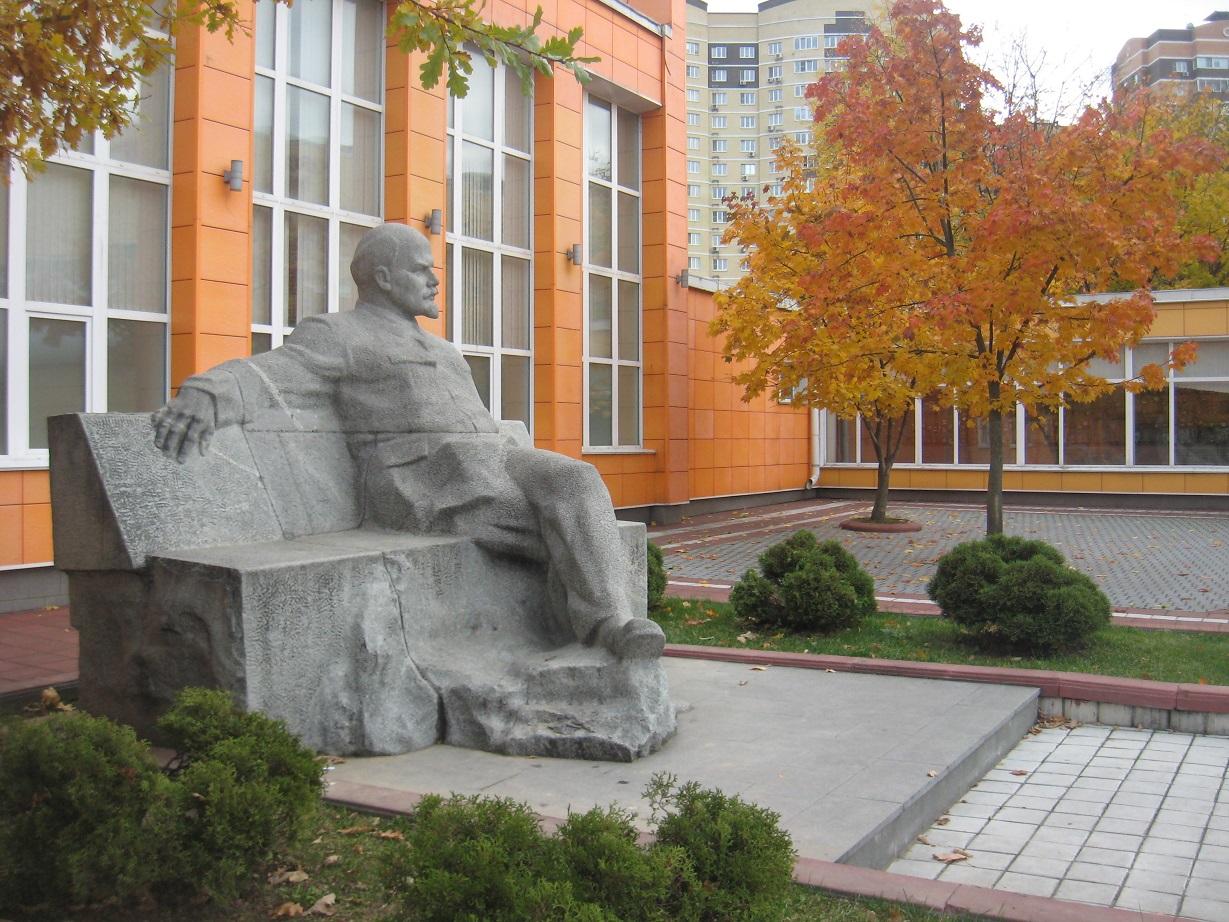 Совхоз им Ленина