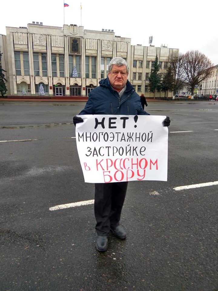 Ярославцы против многоэтажной застройки за Волгой!