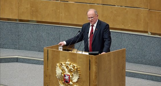 Геннадий Зюганов выступил с трибуны Государственной Думы по отчету правительства РФ (видео)