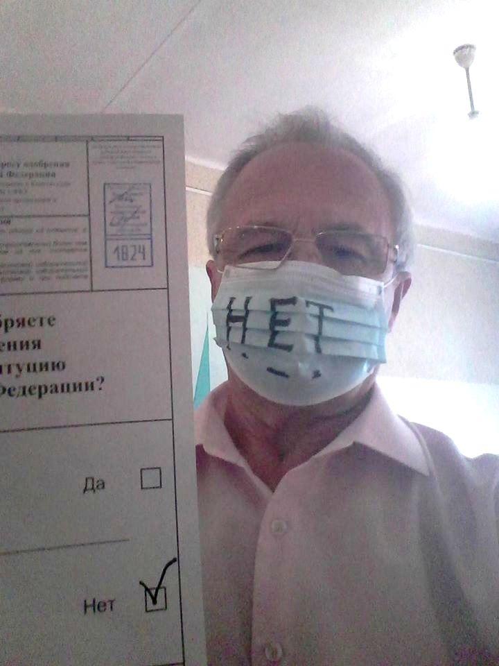 Против поправок в Конституцию в Ярославской области проголосовало 168930 человек