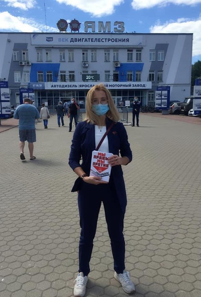 Позиция КПРФ – поправкам ельцинской Конституции НЕТ!