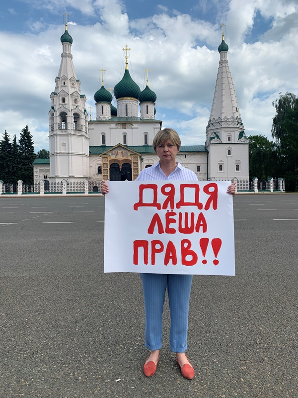Ярославского журналиста Алексея Яковлева собираются судить за честную журналистику