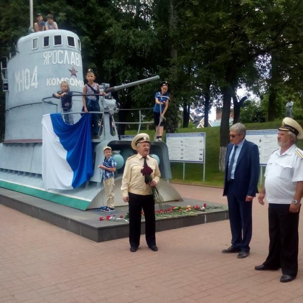 День ВМФ в Ярославле