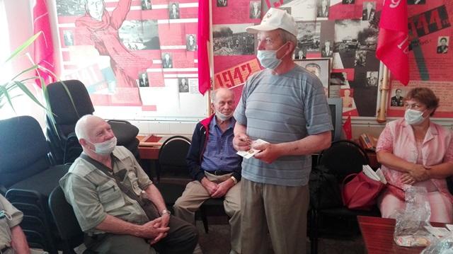 Состоялась отчетно-выборная Конференция Ростовского районного отделения КПРФ