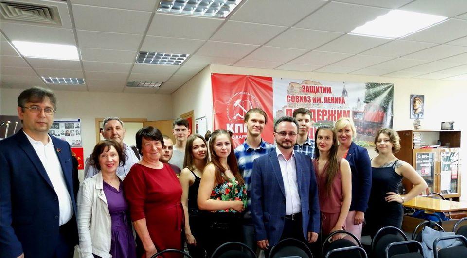 Слет молодежного актива КПРФ в Карелии