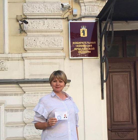 Новая территория дискомфорта для единороссов – Ярославская область