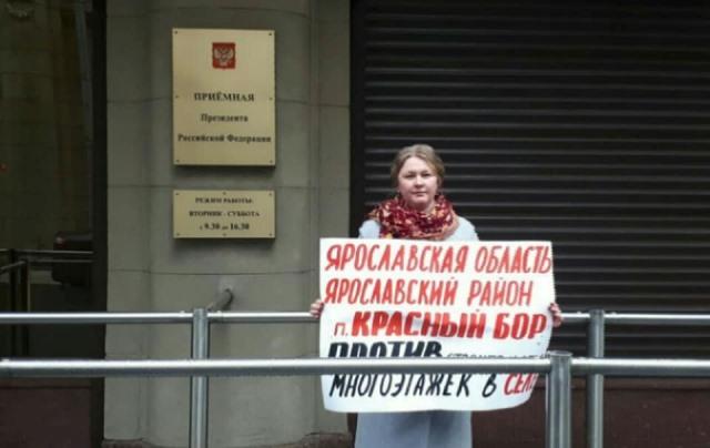 Градостроительный беспредел в Ярославском районе.  Коммунисты – против!