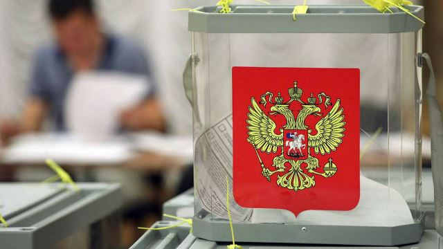 Отказаться от замысла многодневного голосования