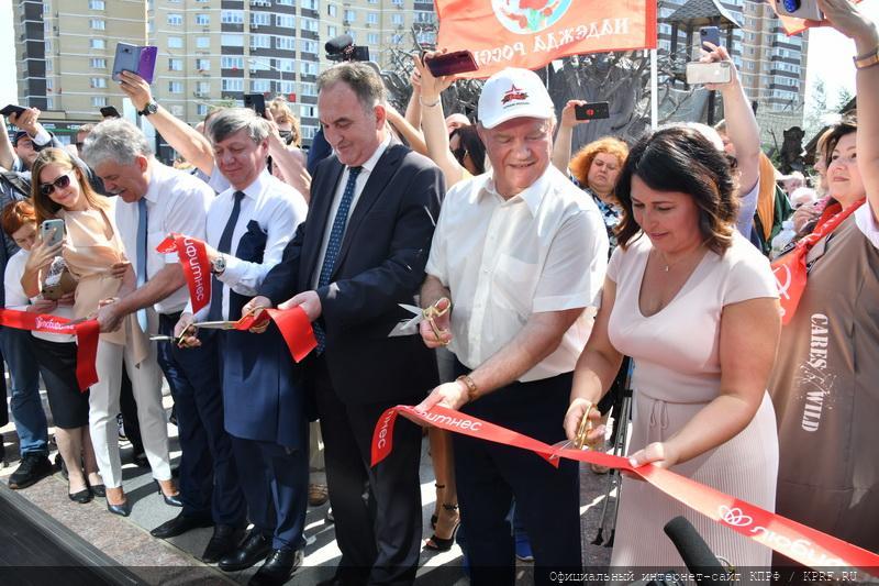 Открытие физкультурно-оздоровительного комплекса в посёлке совхоза им. Ленина