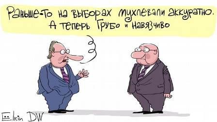 «Единая Россия» обнуляет выборы