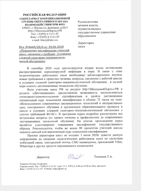 Эльхан Мардалиев: «Дистанционка» никогда не заменит  живого контакта с учителем»