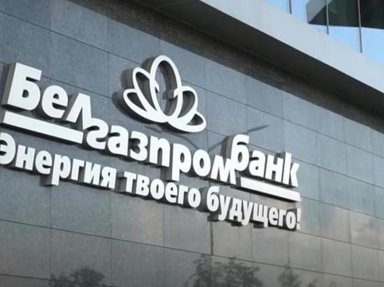 Счет супруги замглавы Минфина России арестован в белорусском банке