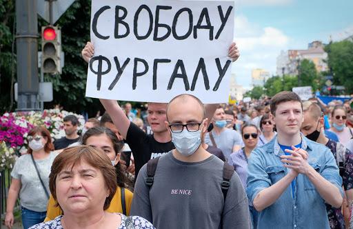 «Хабаровский фурункул» на лице власти