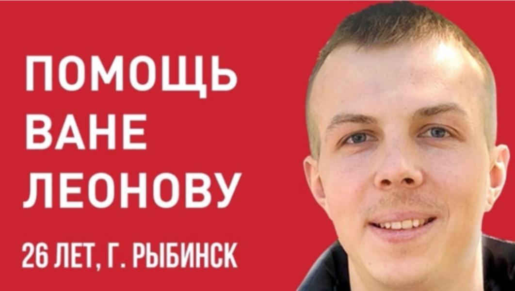 Четырнадцать миллионов для Ивана Леонова, или зеленка против гангрены