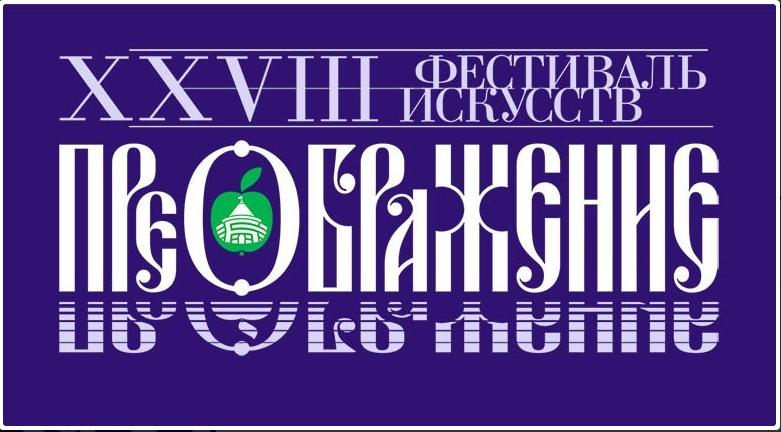 Возобновляется продажа билетов на концерты