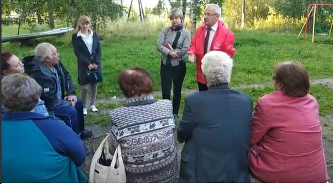 В Тутаевском районе поддерживают кандидата от КПРФ Елену Кузнецову