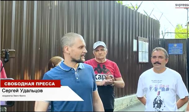 Сергей Удальцов: Первые слова после ареста (видео)