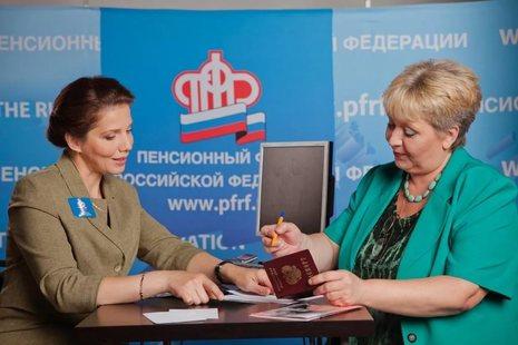Нарушались пенсионные права россиян