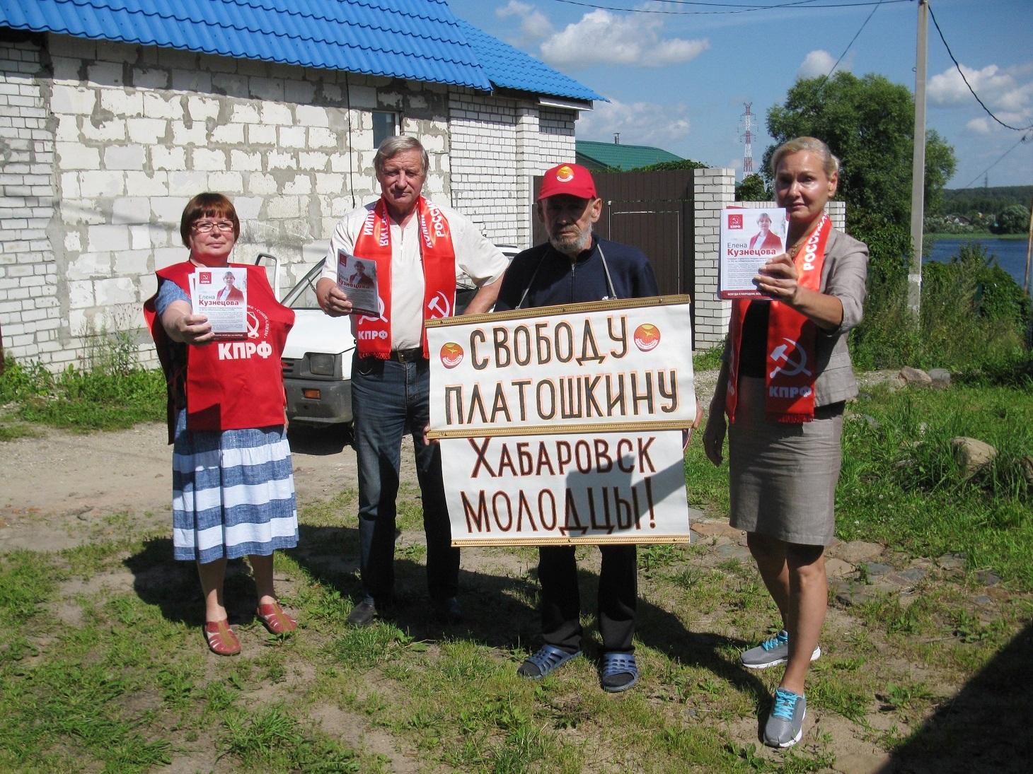 Коммунисты Дзержинского района рассказывают о кандидате в Госдуму от КПРФ