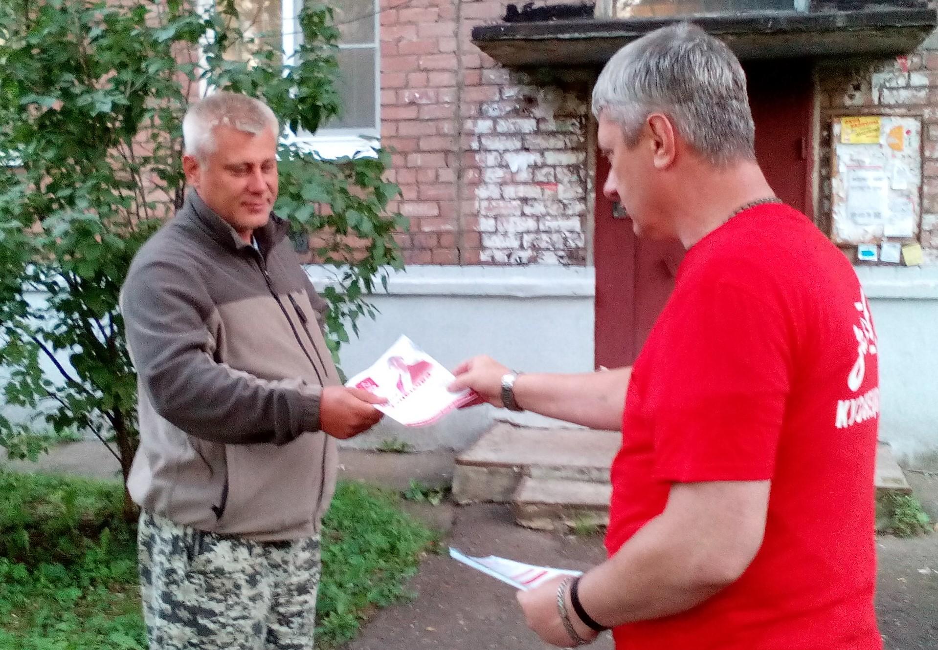 Продолжается агитация за кандидата в Госдуму от КПРФ во Фрунзенском районе