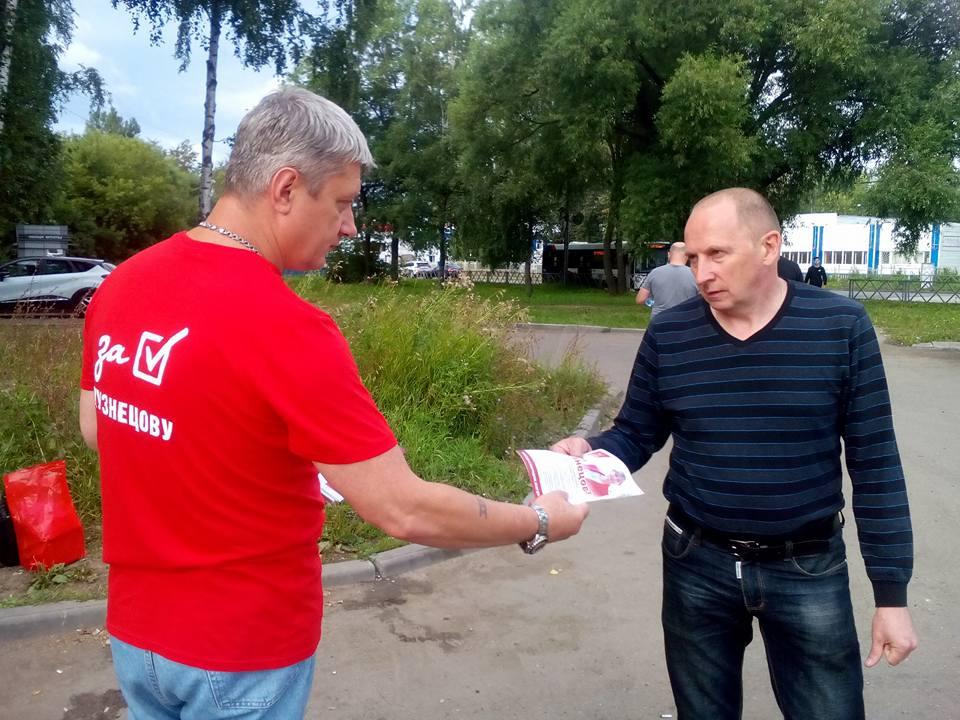 Коммунисты Кировского райкома КПРФ распространяют буклеты в поддержку Елены Кузнецовой во Фрунзенском районе