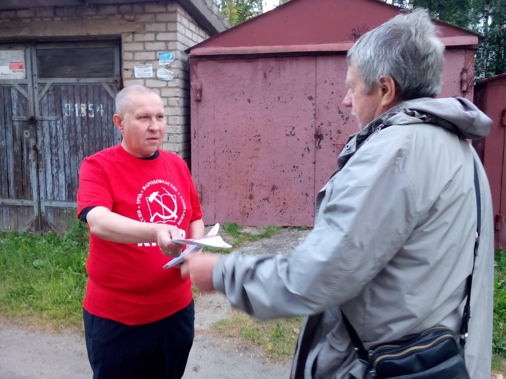 Во Фрунзенском районе продолжается агитация за кандидата КПРФ в Госдуму